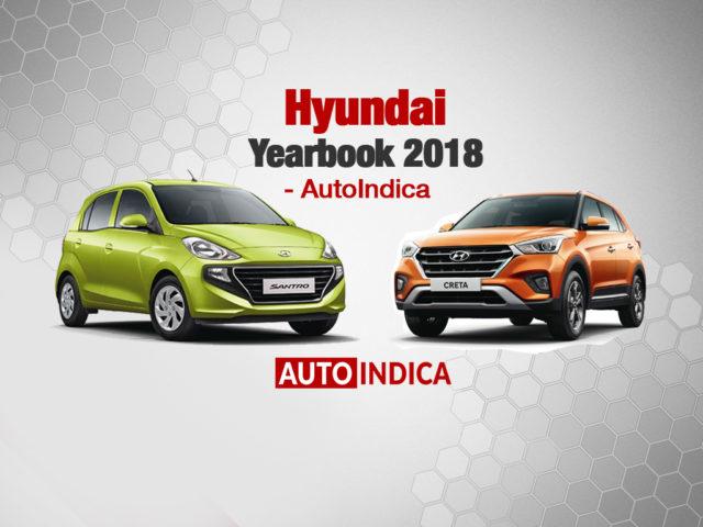 Hyundai Yearbook 2018