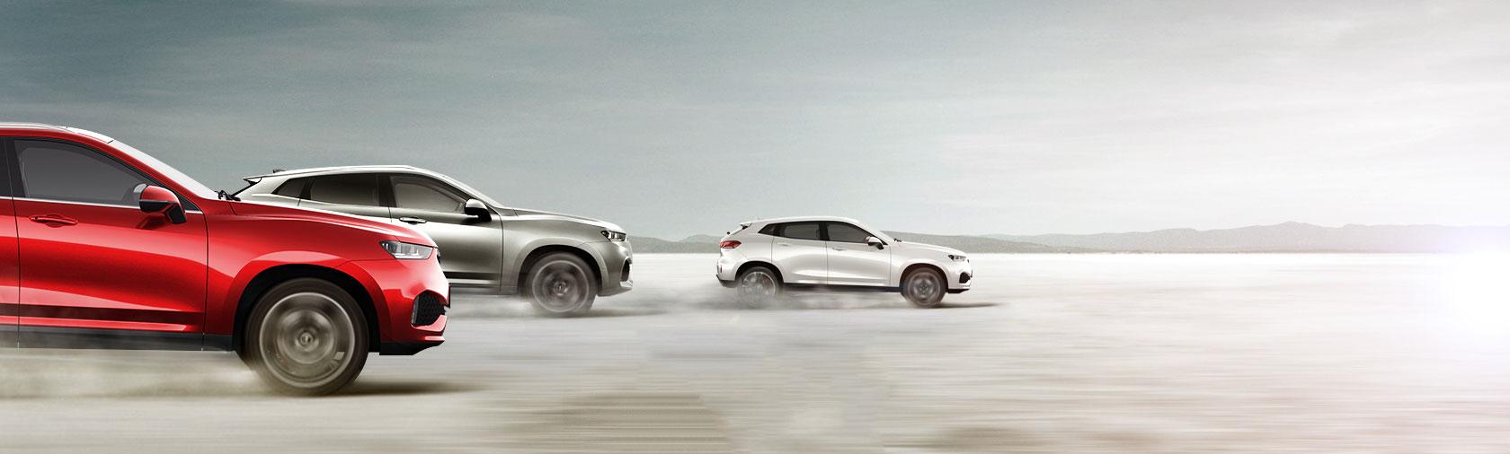 Great Wall Motors chinese cars