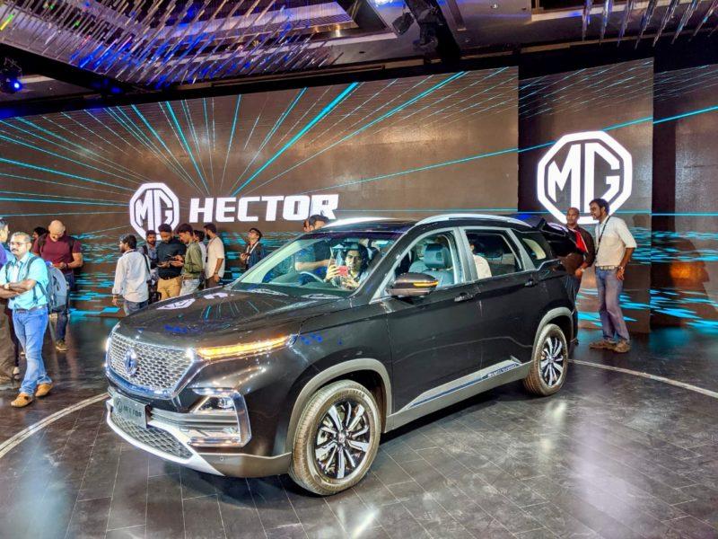MG Hector SUV