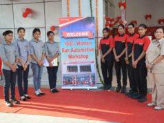 Mahindra women workshop AutoIndica